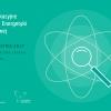 II Edukacyjne Forum Energetyki Jądrowej
